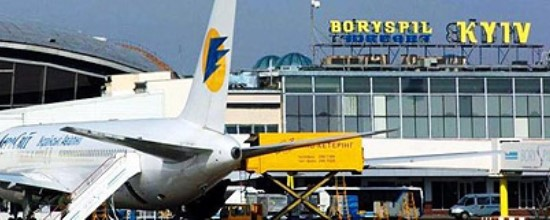 kiev boryspil airport taxi transfers and shuttle service