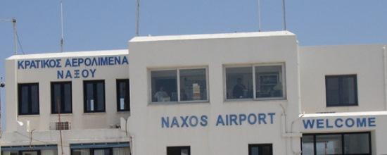 plovdiv airport flugplan